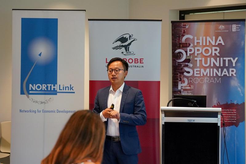 Allan Qiu presenting at the China Opportunity Seminar Program