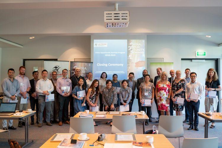 China Opportunity Seminar Program closing ceremony